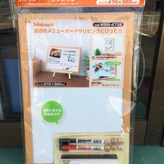 ナカバヤシ ウッドフレームのホワイトボード (アウトレット未使用品)