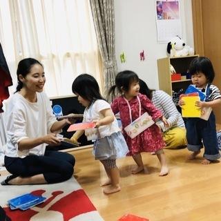 1〜2才親子の英語リトミックinふじみ野・4月体験レッスン(0才...
