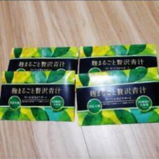【ネット決済】贅沢青汁☆SNSや芸能人に人気 ダイエット