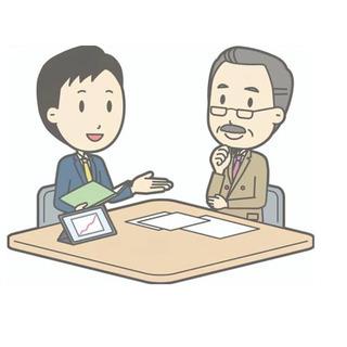 【月30万円以上可・副業・未経験OK】エリア東京!営業スタッフ募集♫