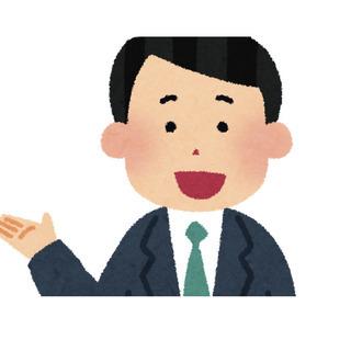 【月30万円以上可・副業・未経験OK】千葉・営業スタッフ募集♫