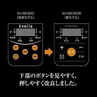 値下しました 新品 電気釜 3合炊き − 東京都