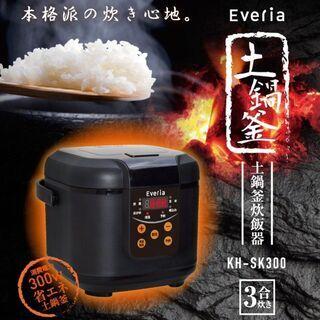 値下しました 新品 電気釜 3合炊き - 中野区