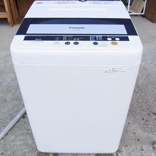 全自動洗濯機 パナソニック NA-F60B5  2012年