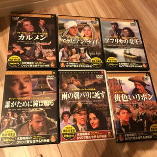 【ネット決済・配送可】世界名映画DVD22部