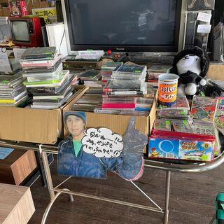 CDやDVDそしてゲームソフトがあります!破格値で販売中で…