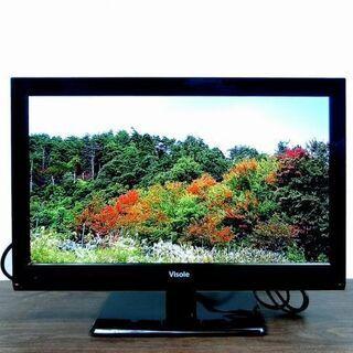 【ハッピー西葛西店】19インチ 液晶テレビ ユニテク (地…