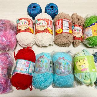 毛糸 セット 手芸