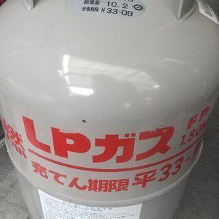 [値下げ2]8kgガスボンベ容器