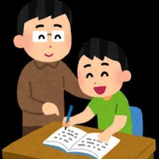 🎉現役合格京大生による家庭教師
