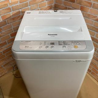 🌈パナソニック 全自動洗濯機5.0kg 2017年製