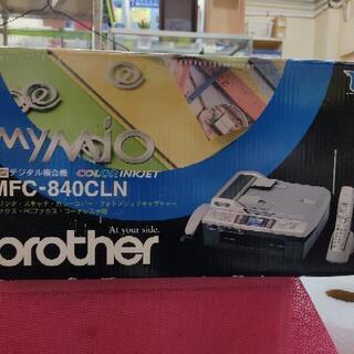【ネット決済】brother プリンター インク3色セット