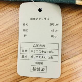 【新品未使用品】おまけ付き 粋な着物 洗濯可能 和柄 人気カラー