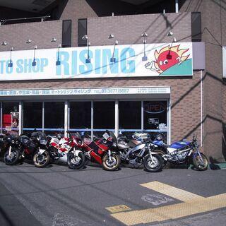 正社員募集 オートバイが好きな人!! 2輪 販売、整備スタッフ ...