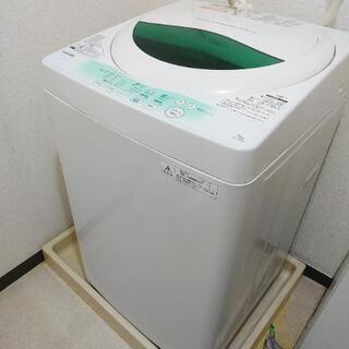 洗濯機 無料です。
