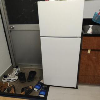 【ネット決済】冷蔵庫ほぼ未使用! 一人暮らし大容量118L 省エネ