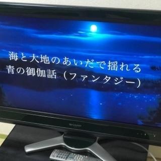 希少キュートグリーン◎美品判定◎ SHARP シャープ AQUO...