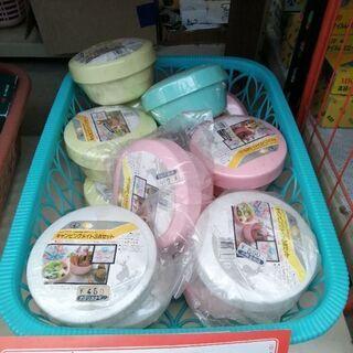 在庫品  プラスチックキャンプ皿 (取りに来ていただける方)