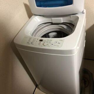 洗濯機お譲りします。¥1,000