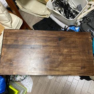 木材 300円