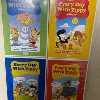 【ネット決済】everyday day with zippy DVD