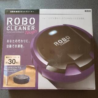 お掃除ロボット 新品未使用