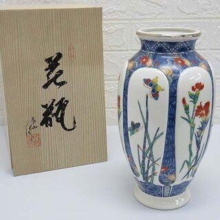 【ネット決済・配送可】ss1042【中古】 木仙窯 花瓶 共箱入...