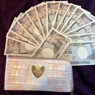 【最強の金運を引き寄せる!財布の選び方と本当に効く金運アップオン...