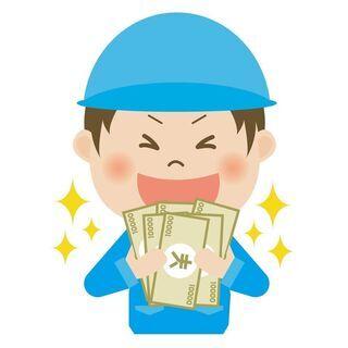 【福井県】高時給のお仕事!!寮費ずっと無料◎30代男性も活躍中☆...