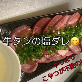 大好評のランチ🍽❣️と種類豊富な焼肉🥩フード食べ放題❣️