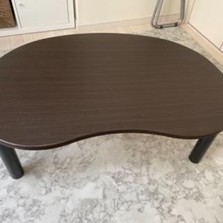 ビーンズ型ローテーブル・ブラウン