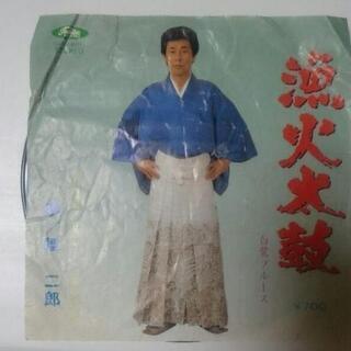 舞二郎さん レコード