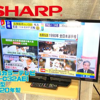 液晶カラーテレビ 2T-C32AE1 32型 2020年製【C5...