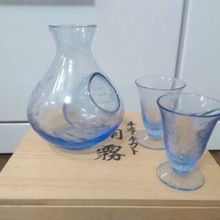 新品、吉谷硝子の冷酒セットです。ポトス等の花瓶にしてもいい…
