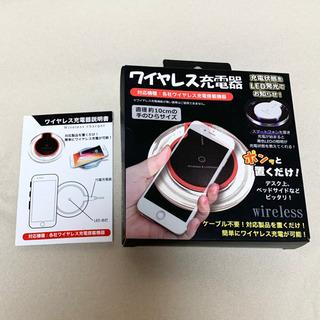 おくだけ充電 iPhone Android スマホ 充電器