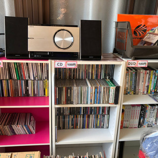 CD大量入荷💕