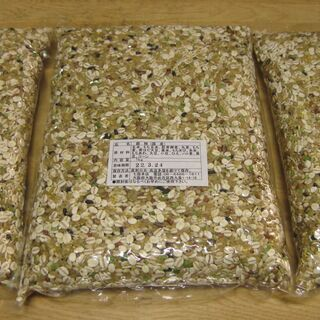 オール国産! 16雑穀 3kg