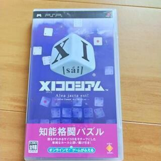 【ネット決済】XI サイコロシアム PSP