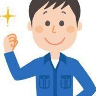急募‼フォークリフト&事務作業★時給1300円★土日祝休み…
