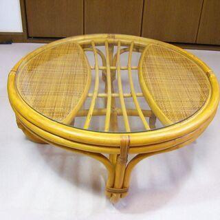 【中古/引取り限定】■ラタン製■丸型座卓(ガラステーブル)…