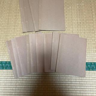 【ネット決済】MUJI アルバム