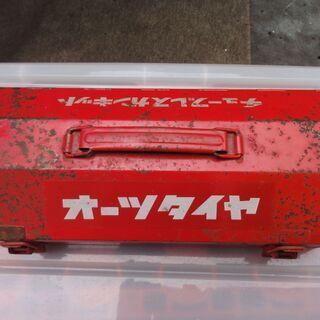 工具箱【中古品】