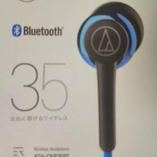 美品 audio-technica Bluetoothイヤ…
