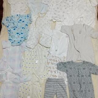 ベビー服 新生児~用(50~80) セット 赤ちゃん服