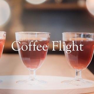 コーヒーはフルーツを実感できる焙煎所