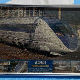 完成品 新幹線パズル(額入り) &色々な電車のカード 22枚