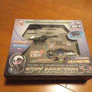 [無料]ラジコンヘリ SPY MASTER 3+1