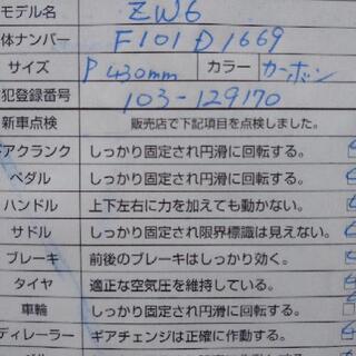 【購入者決定】お値下げしました!クロスバイク GIANT(ジャイアント) Escape  女性向け - 奈良市