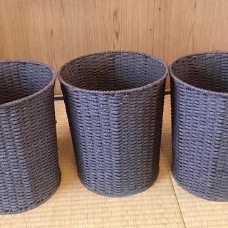 取りに来てくれる方に、ニトリの縄製ゴミ箱3つ、お譲りします。