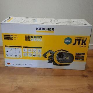 【購入者決定】早い物勝ち!【美品】ケルヒャー 高圧洗浄機 JTK サイレント!の画像